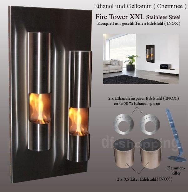 Fire Tower XXL aus Edelstahl